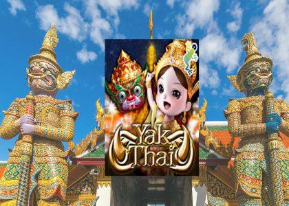 """มาทำความรู้จัก """"ยักษ์ไทย YAK THAI"""" เกมใหม่มาแรงต้อนรับปี 2021 เสน่ห์ใหม่ของสล็อตออนไลน์ ภาพสวย เอฟเฟกต์แจ่มว้าว ในแบบไทย ๆ !!"""